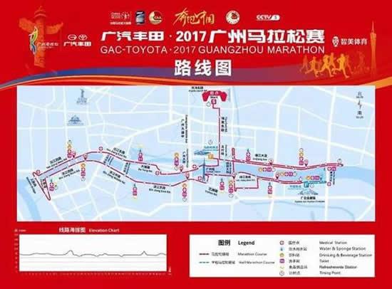 广马将于12月10日早上7时30分鸣枪开跑