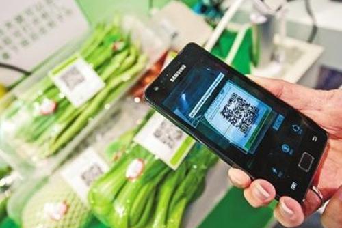 广州致力于2020年建成肉菜流通追溯体系