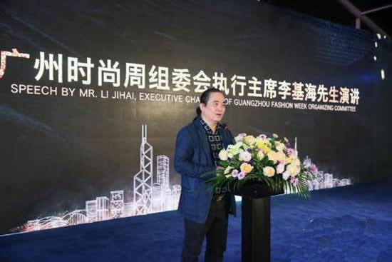 广州致力于投资80亿元用于建设时尚小镇