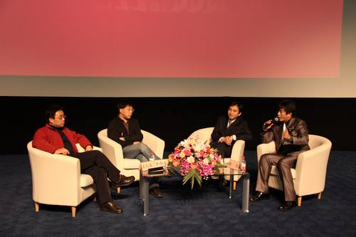 2017年首届国际影视动漫教育论坛在广州举办