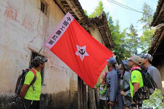 全国群众登山大会广州从化站11月11日举行