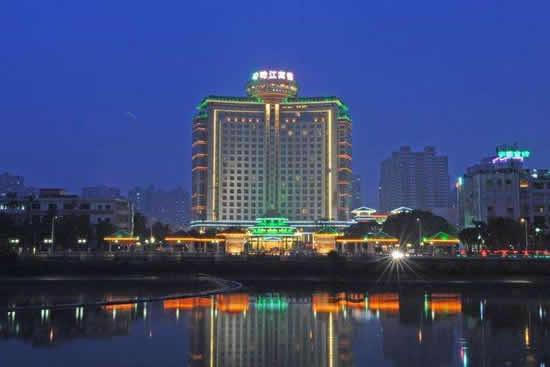 2017年广州学国际论坛在珠江宾馆召开