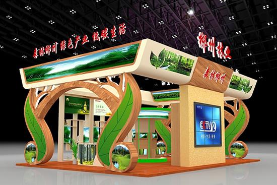 2017年第八届广东现代农业博览会在广州开幕