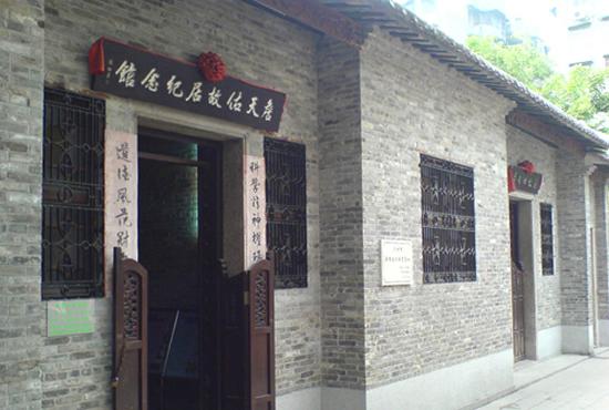 中国铁路之父詹天佑后代的故事