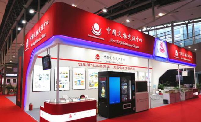 广州文化产业交易季12月12日正式拉开序幕
