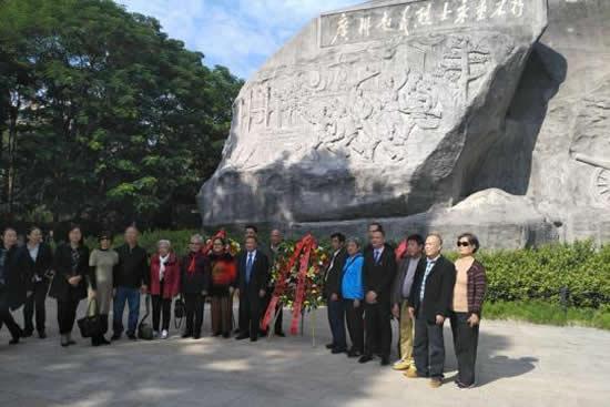 广州起义爆发90周年纪念活动12月11日举行