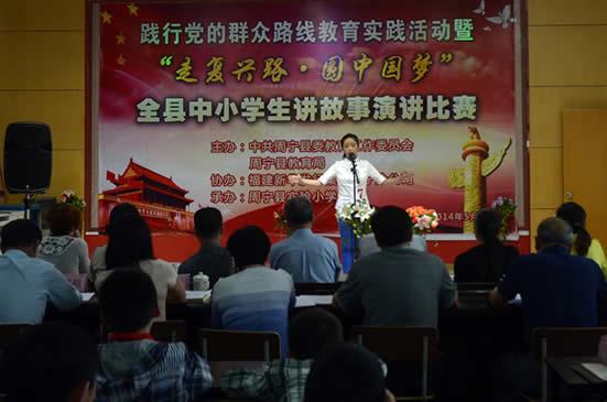 广州市中小学生讲故事比赛总决赛在广博举行