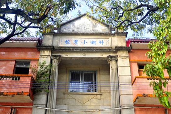 广州蚌湖华侨历史建筑群一日游攻略