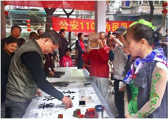广州一日游到梅花村赏梅、画梅、颂梅