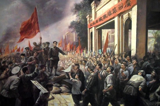 广州起义的历史地位探讨