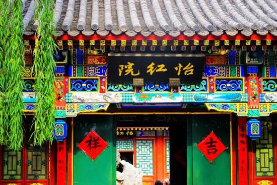 广东话咸湿的来源是什么你知道吗?