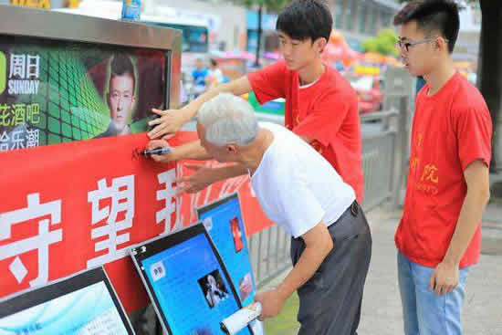 广州非遗保护志愿者服务队1月12日成立