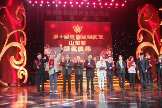 2018第十三届中国民间文艺山花奖在广州揭晓