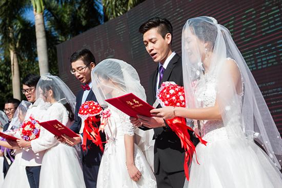 广州越秀迎新嘉年华活动在东风公园举行