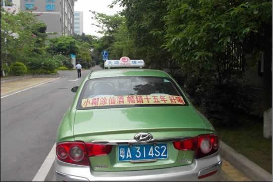 广州今年将制定出租车客运管理条例