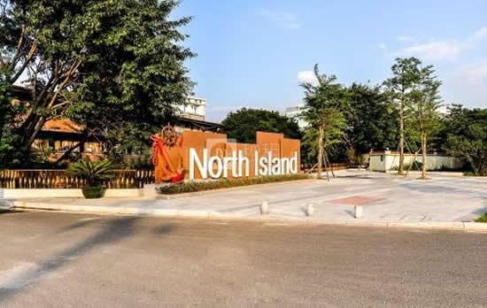 广州海珠区将红卫工业区改造成创意园区