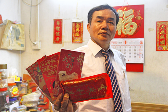 广州第一红包封收藏家陈海萍的故事