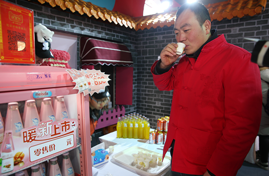 广州一日游一起探讨年货的变迁史