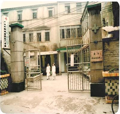 120岁的广州市惠爱医院的建院故事