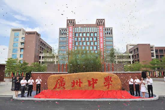 城隍庙曾经是如今广州中学的校产