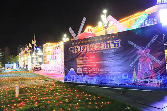 2018年南沙灯光艺术节1月31日拉开帷幕