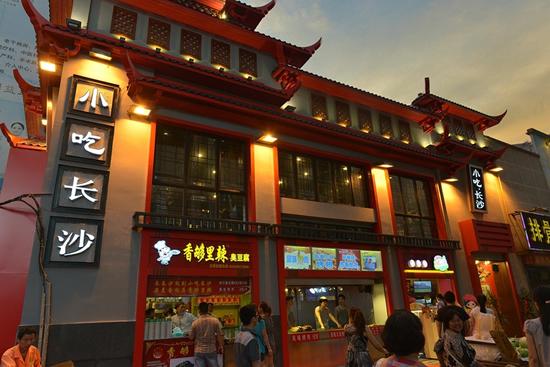广州一日游在小店尝一尝美味的长沙小吃