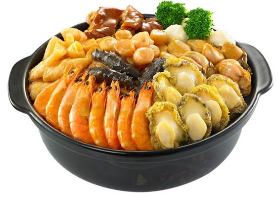 广州农林街共享广东传统特色名菜——大盆菜