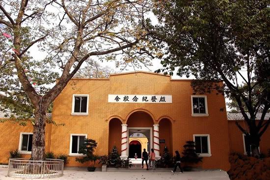 广州白云区太和镇启发纪念校舍旧址一日游