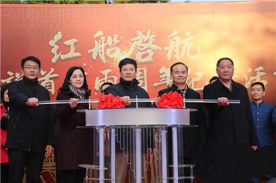 30户来穗务工青年家庭等广州塔吃团年饭