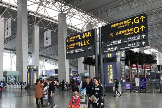 广州白云国际机场初五进出港航班达1346班