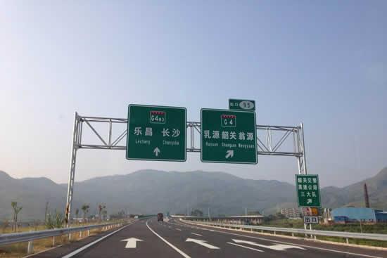 乐广高速短途、返程出行持续出现高峰
