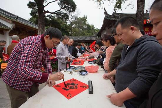 广州戊戌元宵书画应众挥毫活动在光孝寺举行