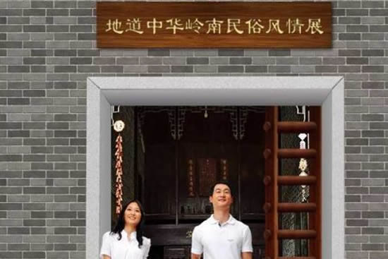 广州非物质文化遗产特别展2月24日开幕