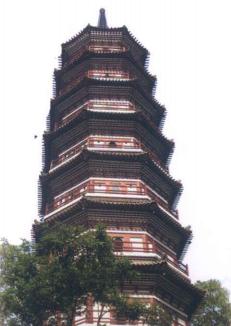 王勃笔下的六榕寺