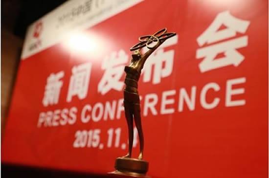 2018年广州国际纪录片节3月19日启动全球征集