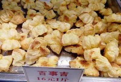 西门口美食推荐,广州美食推荐,西饼蛋糕店铺推荐,百穗西点,百事吉