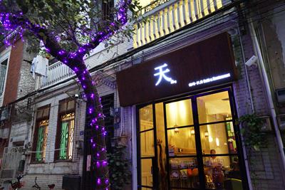 广州地胆带你吃遍西门口