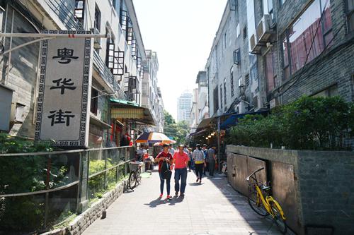 西门口专题,西门口淘宝的乐趣,陶街