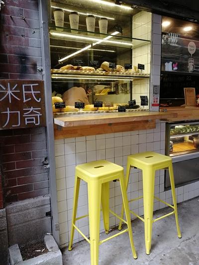 西门口休闲小店,手工制作面包,米氏力奇研究所