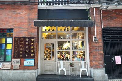 西门口休闲小店,喝咖啡看书游戏好去处,玫瑰咖啡