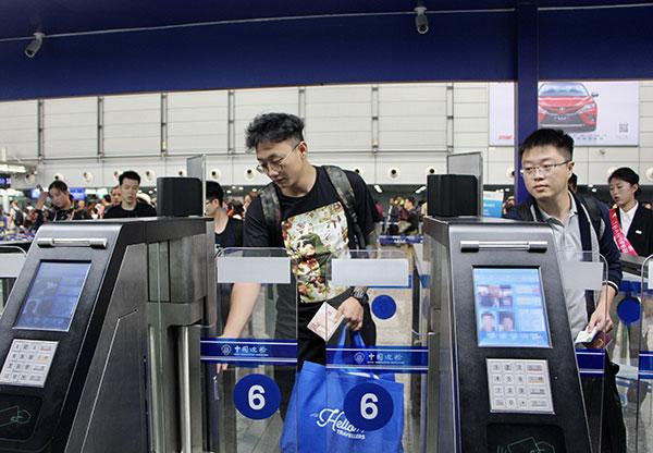 清明节期间广州口岸出入境旅客流量再创新高