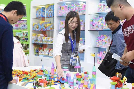 第30届广州国际玩具展览会在保利世贸博览馆开幕