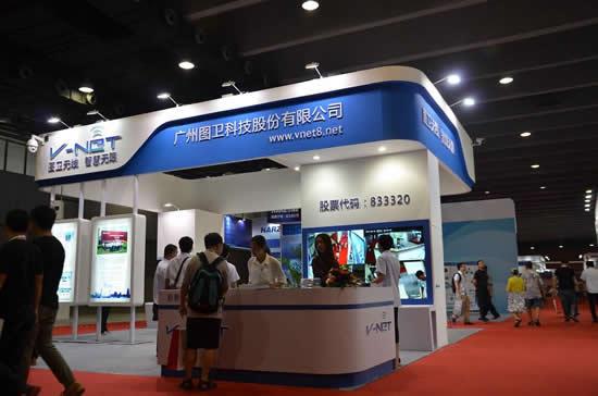 广州国际智能安全科技应用博览会将于6月9开幕