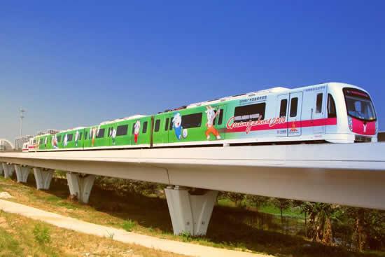 广州地铁线网4月16日起3个站限流时间有调整