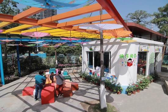广州白云儿童公园七彩书屋正式对外免费开放