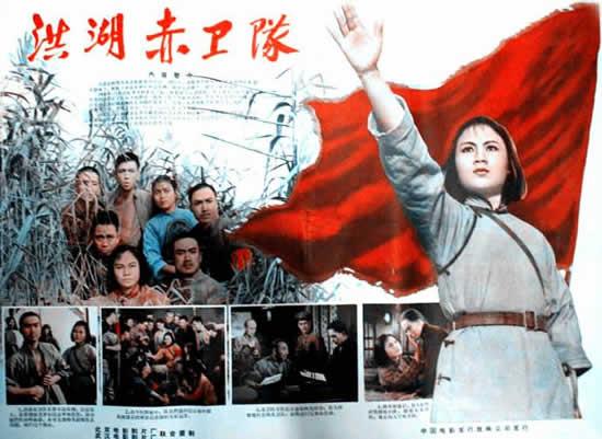华人经典歌剧《洪湖赤卫队》5月将在广州上演