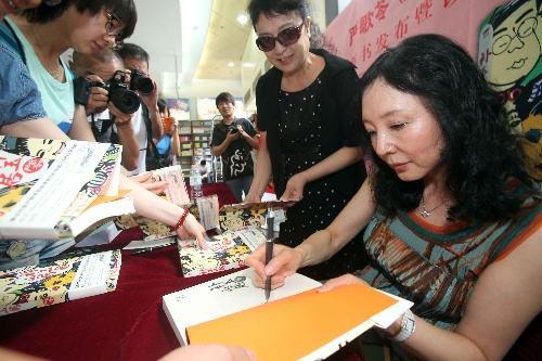 严歌苓《芳华》4月17日在广州举办签售会