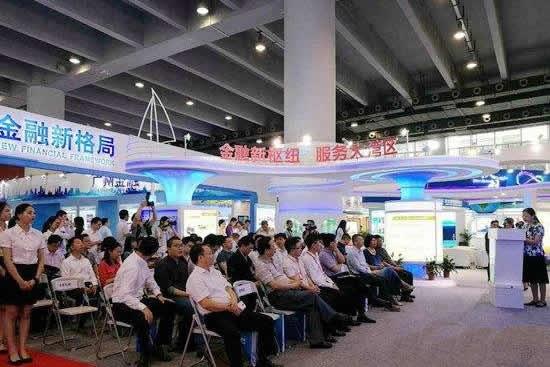 2018年第七届金交会6月22日在广州举行