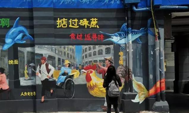 一日游带你欣赏岭南风情和涂鸦艺术的完美邂逅