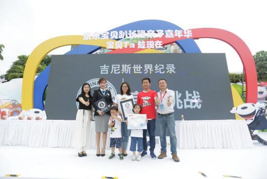 广州长隆野生动物世界举行线下亲子嘉年华活动